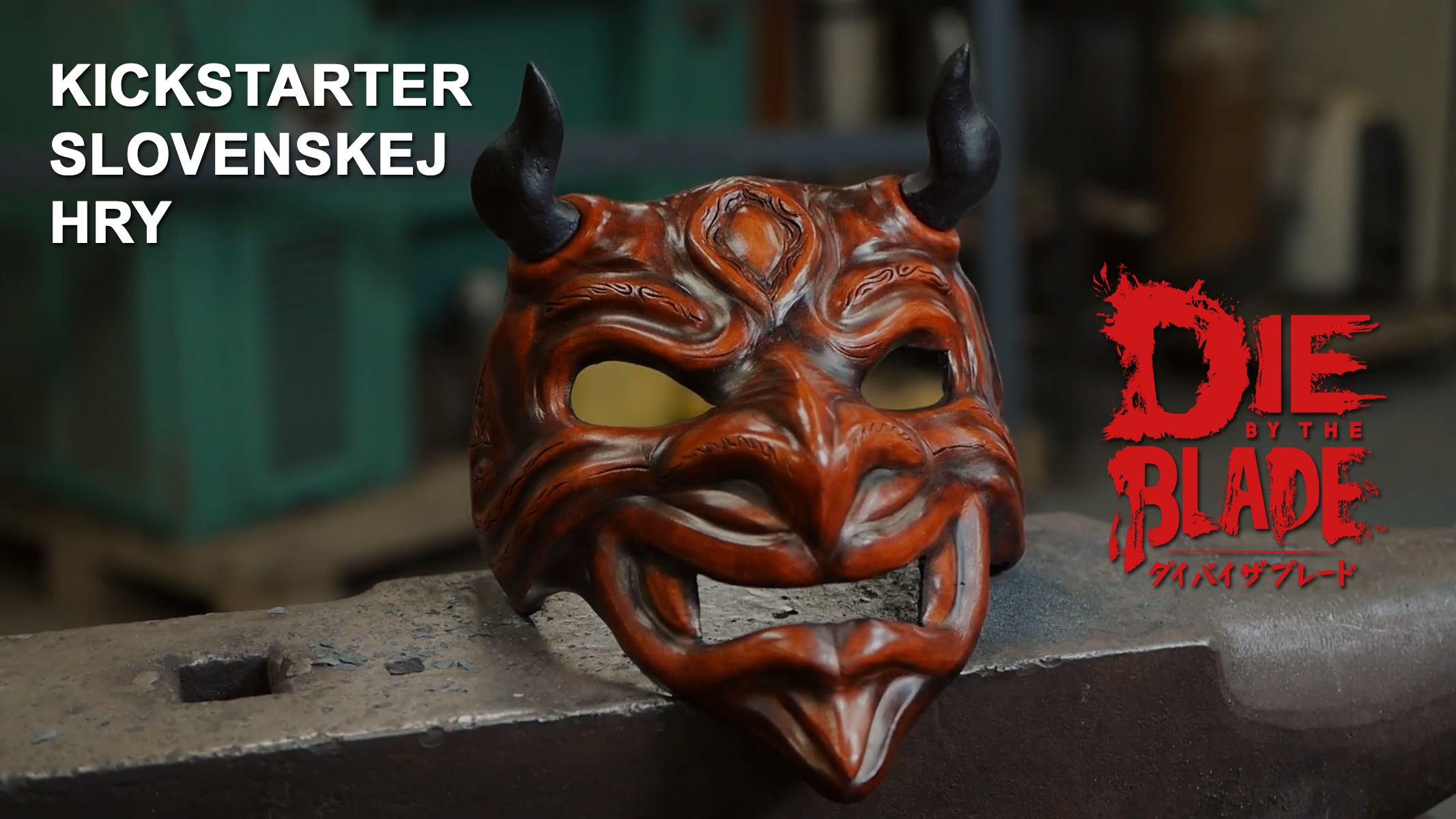 Die by the Blade Kickstarter Mask
