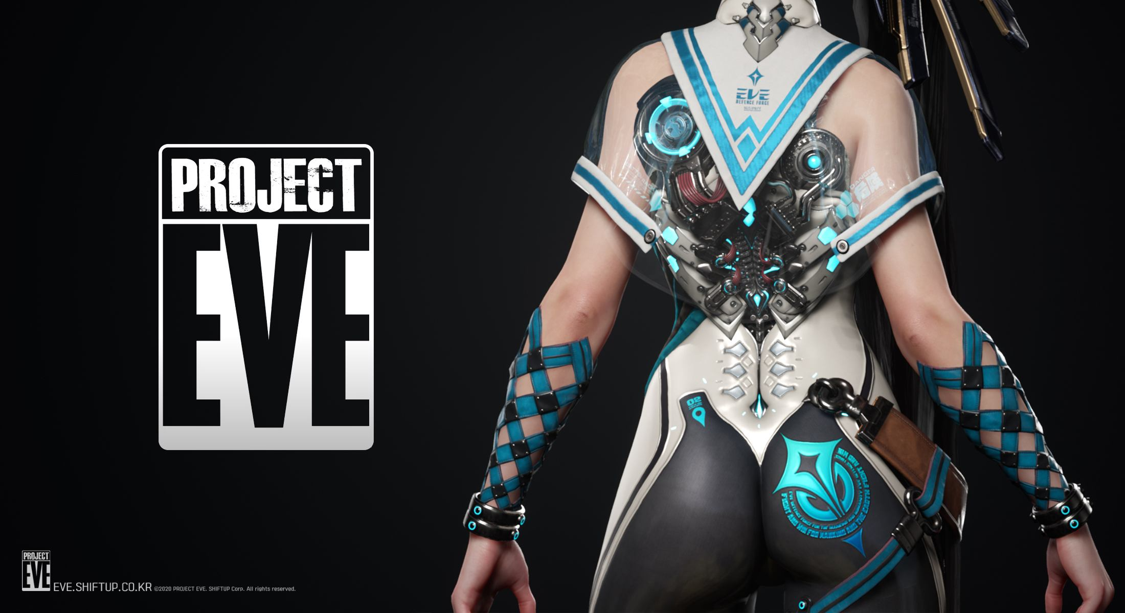 Project Eve Wallpaper
